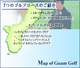Guam Golf Courses Map